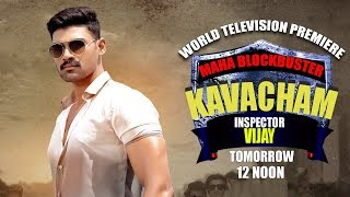 Inspector Vijay (KAVACHAM) | WORLD TV PREMIERE - 1 Day To Go | ONLY on Colors Cineplex!