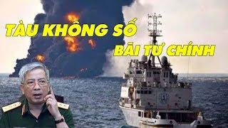 TIN BẤT NGỜ BÃI TƯ CHÍNH 23/7/2019: Tàu Trung Quốc che số hiệu ùn ùn kéo đến, Báo Pháp mới nhất
