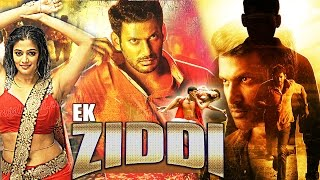 Ek Ziddi (2016) Full Hindi Dubbed Movie | Vishal, Priyamani | Dubbed Hindi Movies 2016 Full Movie