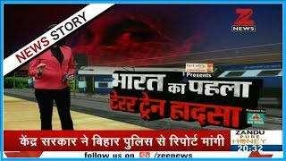 Was Kanpur train accident India's first terror rail accident?
