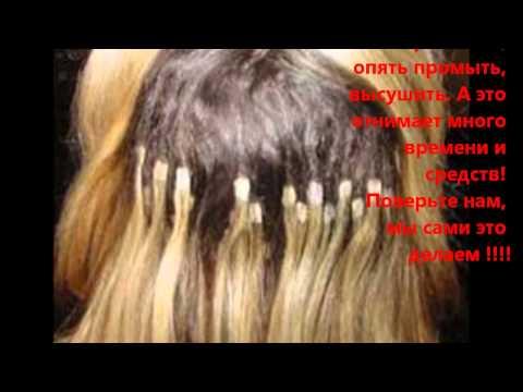 Ужасы наращивания волос.Магазин Волос Hair-Star.Белгород