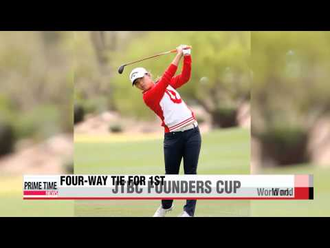 Lydia Ko among four co-leaders after first round of JTBC Founders Cup   리디아 고, J
