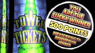 Tower of Tickets #2:  Matt VS Justin | Arcade Nerd | Matt3756
