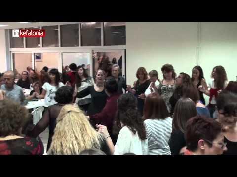 INKEFALONIA.GR : Γλέντι Ιονίου Πνοής στη Ναυτική Σχολή (13/12)