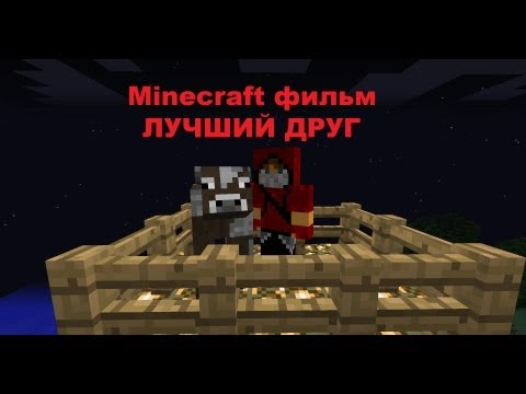 prohozhdenie-karti-minecraft-boloto-korolya-seksa-tartil