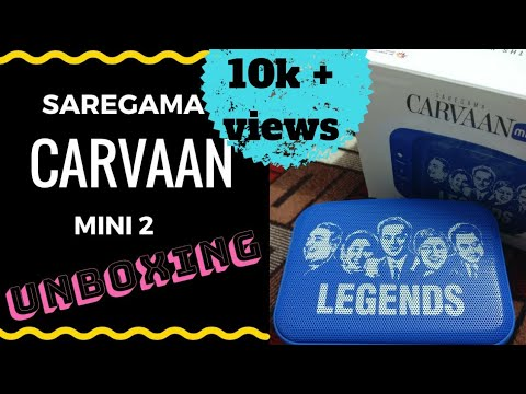 सारेगामा कारवां मिनी २ || Saregama Carvaan Mini 2.0 Unboxing and full Review | SCM02 AM/FM Radio