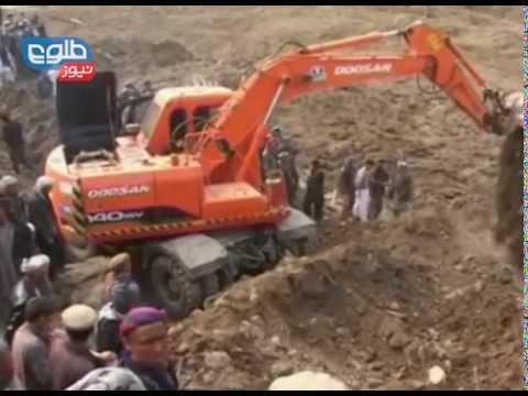 Naser Azizi(Report about  Landslide in Badakhshan)