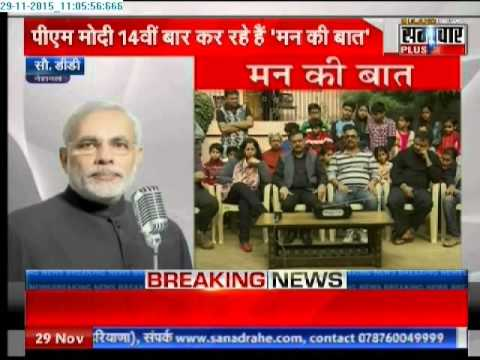 Mann ki Baat: PM Modi speaks about Tamil Nadu floods, climate change, organ donation