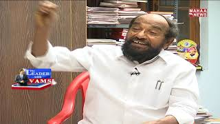 R.Krishnaiah About Chandrababu Naidu and KCR and Jagan | The Leader With Vamsi #4