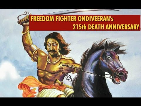 Ondiveeran's 215th Death Anniversary : Security Tightened Across Nellai District - Thanthi TV