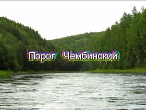 красноярский край река кова рыбалка