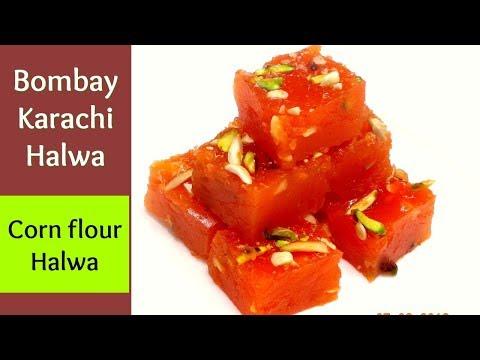 कॉर्न फ्लोर से मिठाई बनाने का आसान तरीका | Bombay Karachi Halwa Recipe | KabitasKitchen