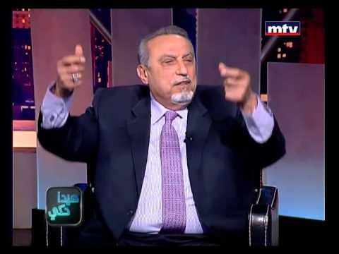 Hayda Haki - 25/02/2014 - هيدا حكي - النائب السابق الدكتور محمود عواد