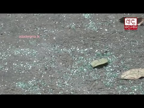 police opens fire on|eng