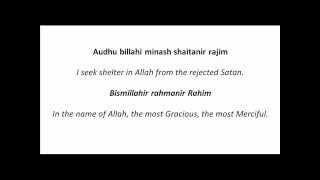Learn Ayatul Kursi with English translation and transliterat