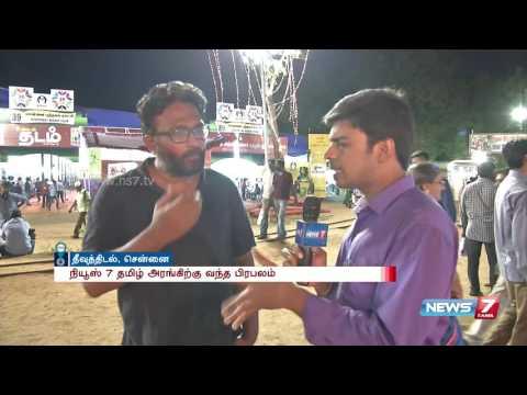 Chennai Book Fair 2016: Director Ram tells his favourite subject   News7 Tamil