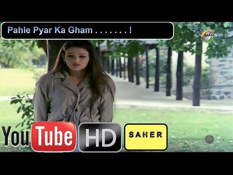 Pehle Pyar Ka Pehla Gham - Papa Kahte Hain (1996 )  HD 1080p  HQ Sound