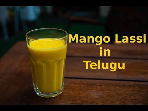 Mango Lassi in Telugu by Moms Tasty Recipes
