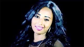 Gere Fisehaye & Hayleab Fisehaye - Afkirnaki Kltena / New Eritrea Music 2019 (Official Video)