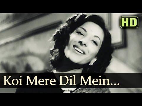 Koi Mere Dil Mein - Andaz - Nargis - Lata Mangeshkar - Old Hindi Songs video