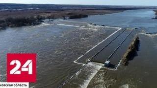 В районе прорыва плотины в Луховицах вода продолжает прибывать - Россия 24