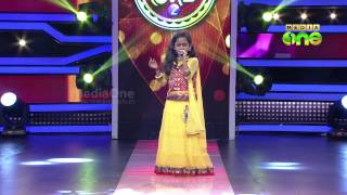 Pathinalam Ravu Season2 (Epi30 Part3) Aparna Singing