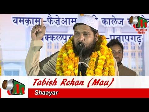Tabish Rehan NAAT, Delhupur Pratapgarh Mushaira, 21/05/2016, Con. Maulana ABDUL WAHID