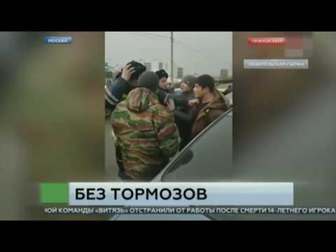 Разбор полетов по случаю в  Люблино 12.02.2017.