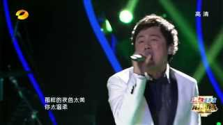download lagu 20140103【我是歌手2】張宇《月亮惹的禍》 gratis