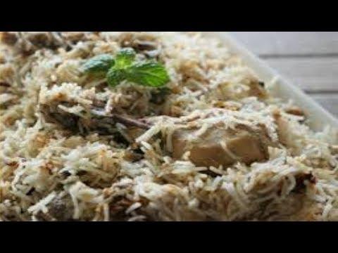 Sofiyani Biriyani / Hyderabadi Chicken Sofiyani Biryani / सोफ़ियानी बिरयानी