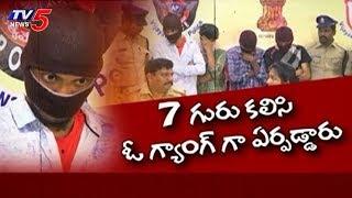 పోలీసులకు చిక్కిన andquot;మనుగ్యాంగ్andquot; | Manu Gang Busted In Vijayawada