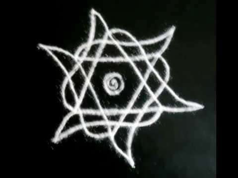 simple rangoli designs for beginners - YouTube
