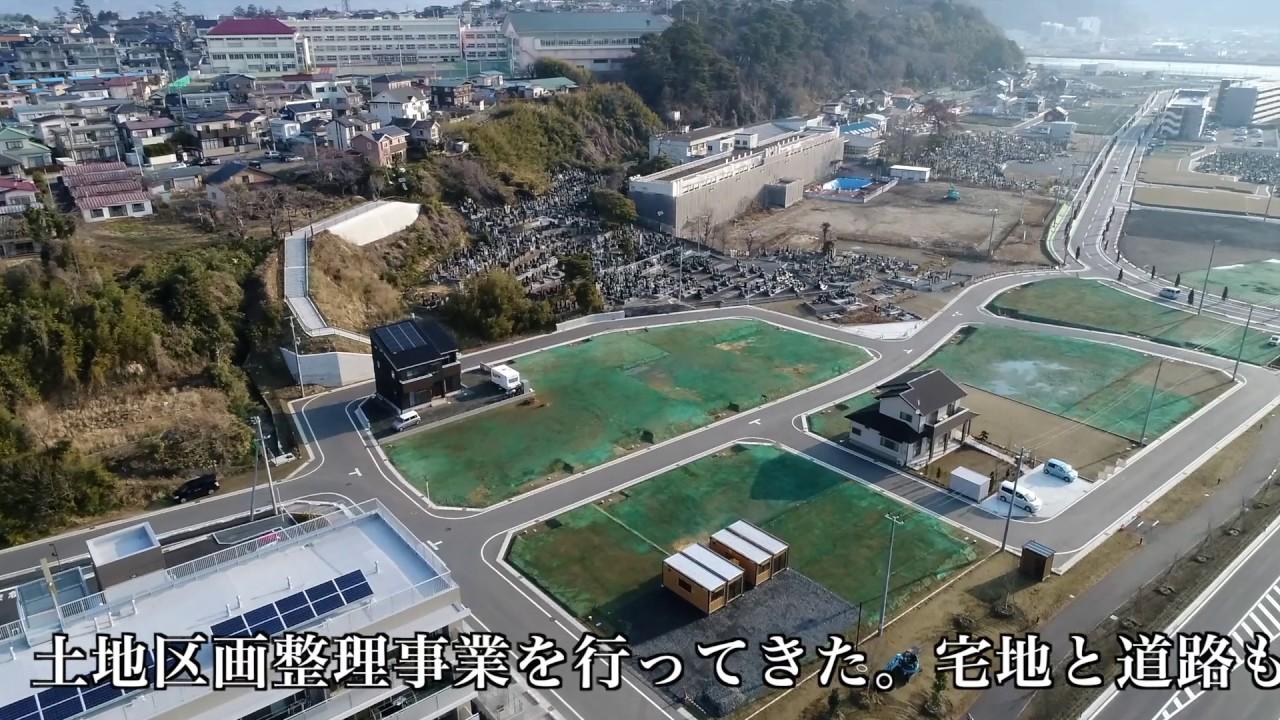 「希望」が見えてきたまちへ 宮城県石巻市