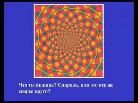 обман зрения.flv