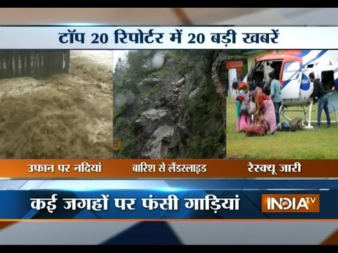 India TV News: Top 20 Reporter | 2 July,2015 | India Tv
