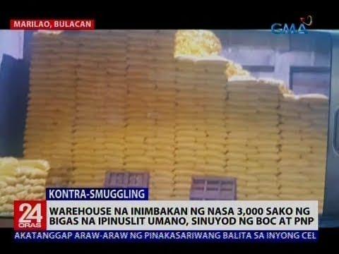 Warehouse na inimbakan ng nasa 3,000 sako ng bigas na ipinuslit umano, sinuyod ng BOC at PNP thumbnail