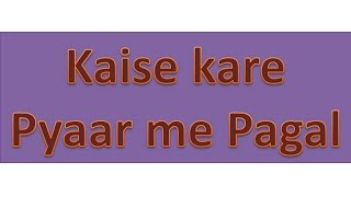 Apne Pyaar Me kare Pagal aur Deewanna Kisi ko bhi Chand hi Ghanto me :-