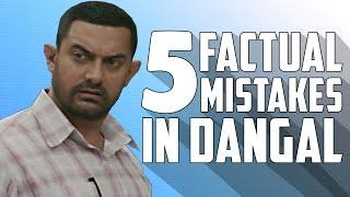 5 Factual Mistakes in Dangal | Reel vs Real Life