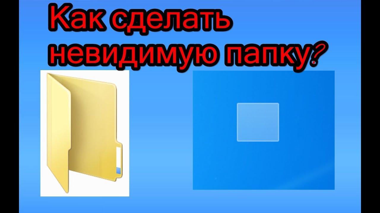 Как сделать надпись невидимыми чернилами 10