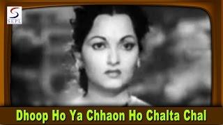 Dhoop Ho Ya Chhaon Ho Chalta Chal | Manna Dey | Fashionable Wife @ Abhi Bhattacharya, Jaymala