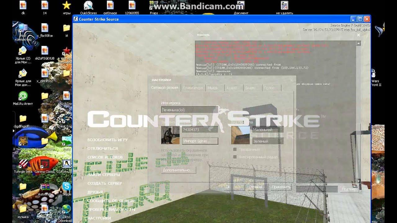 Vegetableisizlax Скачать программу для взлома и перезапуска сервера.