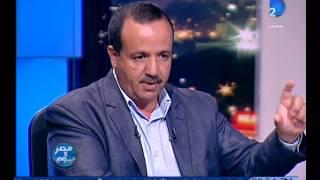 مصرxيوم| الدكتور حسن مهدى استاذ هندسة الطرق و المرور بجامعة عين شمس مع منى سلمان