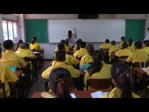 สุ่มตรวจ 21 ร.ร.ทั่วประเทศ เจอชื่อนักเรียนผีเพียบ จ่อส่ง ป.ป.ช.ตรวจสอบ