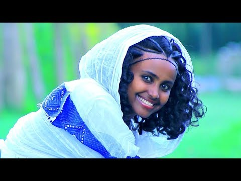 Kassahun Degefaw - Bej Bey | በእጅ በይ - New Ethiopian Music 2017 (Official Video)