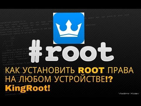 Gamecih Скачать На Андроид Без Root