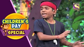 Children's Day Special | Khajur The Running Coach | The Kapil Sharma Show