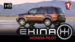 """Honda Pilot. """"Экипаж""""."""