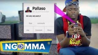 PALLASO - Very Sorry Music Video ( Ugandan Music)
