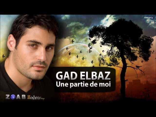 גד אלבז  - חלק ממני Gad Elbaz  -  Une partie de moi