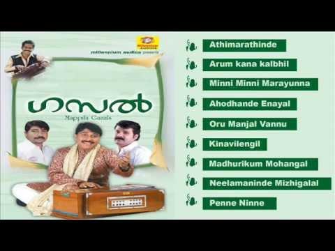 Gazal - Mappila Gazals - Malayalam